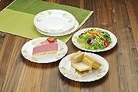[食器 セット] 5枚組【 丈夫 強化ガラス 割れにくい ピンクローズ 5枚組】 和食器 ギフト 新生活 食器 おしゃれ新生活 食器 おしゃれ