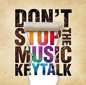 【Amazon.co.jp限定】DON'T STOP THE MUSIC(初回限定盤A)(DVD付)【特典:ミニポスター(A4サイズ付)】