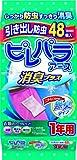 アース製薬 ピレパラアース 防虫剤 無臭 引き出し用 1年防虫 48包入