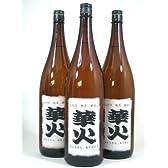 父の日 生酒生詰め原酒 華 火C3 1800cc ちょっと贅沢な日本酒1800ml×3本おとうさんありがとう