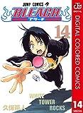 BLEACH カラー版 14 (ジャンプコミックスDIGITAL)