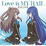 TVアニメ「 アンジュ・ヴィエルジュ 」オープニングテーマ「 Love is MY RAIL 」【通常盤】