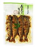 飛騨の渓流魚 あまごのぼっか煮 150g