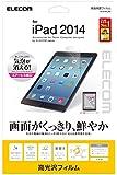 ELECOM iPad Air 2 液晶保護フィルム 傷に強いハードコート エアーレス加工 光沢 【日本製】 TB-A14FLAG