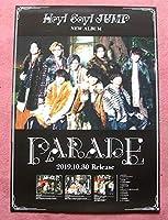 Hey!Say!JUMP 『PARADE』 CD発売告知ポスター