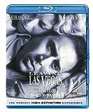 リービング・ラスベガス 【ブルーレイ&DVDセット】 [Blu-ray]