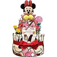 おむつケーキ ディズニー ミニー 出産祝い 女の子 2段 3101(1歳のお誕生日プレゼント)