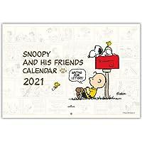 日本ホールマーク スヌーピー 2021年 カレンダー 壁掛け 大 775391