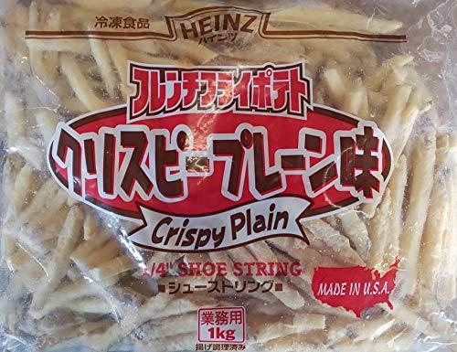 ハインツ フレンチフライポテト 1/4インチ クリスピープレーン味 1kg 冷凍