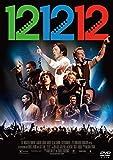 121212 ニューヨーク、奇跡のライブ[DVD]