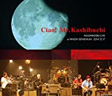 Ciao! Mr.Kashibuchi MOONRIDERS LIVE at NIHON SEINENKAN 2014.12.17