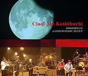 Ciao! Mr.Kashibuchi MOONRIDERS LIVE at NIHON SEINENKAN  2014.12.17