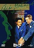 ロープ[DVD]