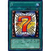 【シングルカード】遊戯王 7(セブン) EE2-JP204 ノーマル