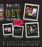 シーオーツー 2021年 カレンダー 壁掛け 自分で作るDIYカレンダー CK-M21-03