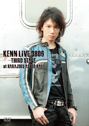 KENN LIVE 0806 ~THIRD STAGE~ [DVD]