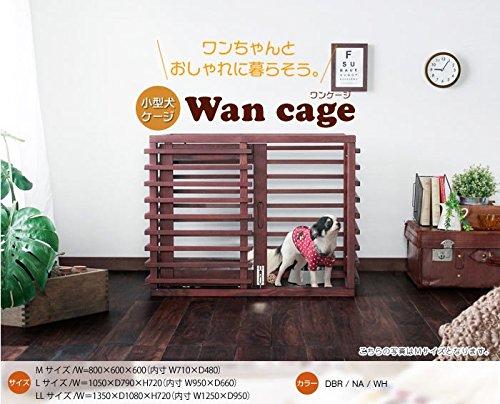 小型犬 犬用 ケージ wan cage (ワンケージ) ゲージ 木製 サークル ウッド おしゃれ 小型犬 子犬 ルーバー 【サイズM】 (ダークブラウン)