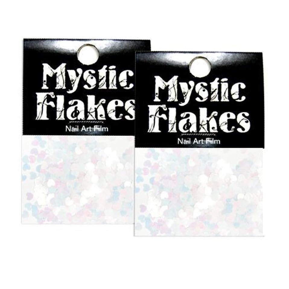 割合虚偽セイはさておきミスティックフレース ネイル用ストーン パステルホワイト ミニハート 0.5g 2個セット