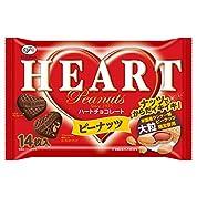不二家  ハートチョコレート(ピーナッツ)袋  14枚×15袋