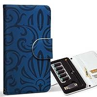 スマコレ ploom TECH プルームテック 専用 レザーケース 手帳型 タバコ ケース カバー 合皮 ケース カバー 収納 プルームケース デザイン 革 クール 模様 エレガント 青 003946