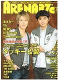 ARENA 37℃ (アリーナ サーティセブン) 2010年 12月号 [雑誌]