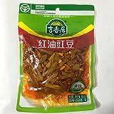 吉香居紅油豇豆 ささげ入りザーサイ 味付けササゲ ザーサイ ザーサイスライス おつまみ 180g