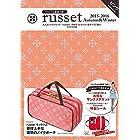 russet 2015 Autumn & Winter ピンク (集英社ムック)