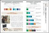 + DESIGNING (プラスデザイニング) 2010年 11月号 [雑誌] 画像