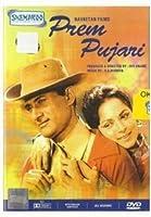 Prem Pujari (1970) (Hindi Film/Bollywood Movie/Indian Cinema DVD) [並行輸入品]