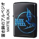 【ZIPPO】 ジッポーライター オイル ライター パチスロ 蒼き鋼のアルペジオ A柄(ブラック)