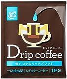 【Amazonオリジナル】 Happy Belly ドリップコーヒー 深いコクのリッチブレンド 100P