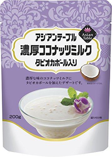 アジアンテーブル 濃厚ココナッツミルク(タピオカボール入り) 200g×3個