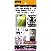 レイ・アウト AQUOS Compact SH-02H/ Disney Mobile on DM-01H/AQUOS Xx2 mini/AQUOS mini SH-M03 フィルム さらさらタッチ反射防止フィルム RT-AQH2F/H1