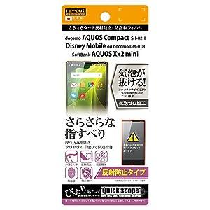 レイ・アウト AQUOS Compact SH...の関連商品9