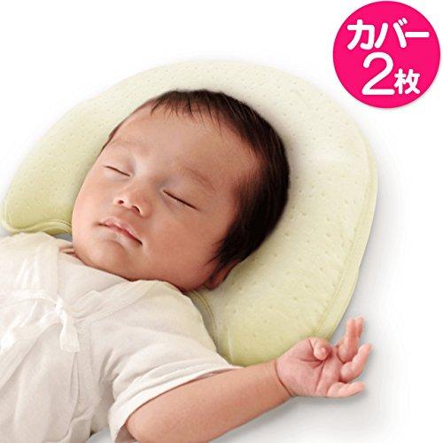 バンビノ ベビー まくら 新生児 赤ちゃん 向き癖 絶壁頭 防止 枕 うつ伏せ 寝返り 防止 出産祝い (1〜12ヶ月向け) (薄黄色)