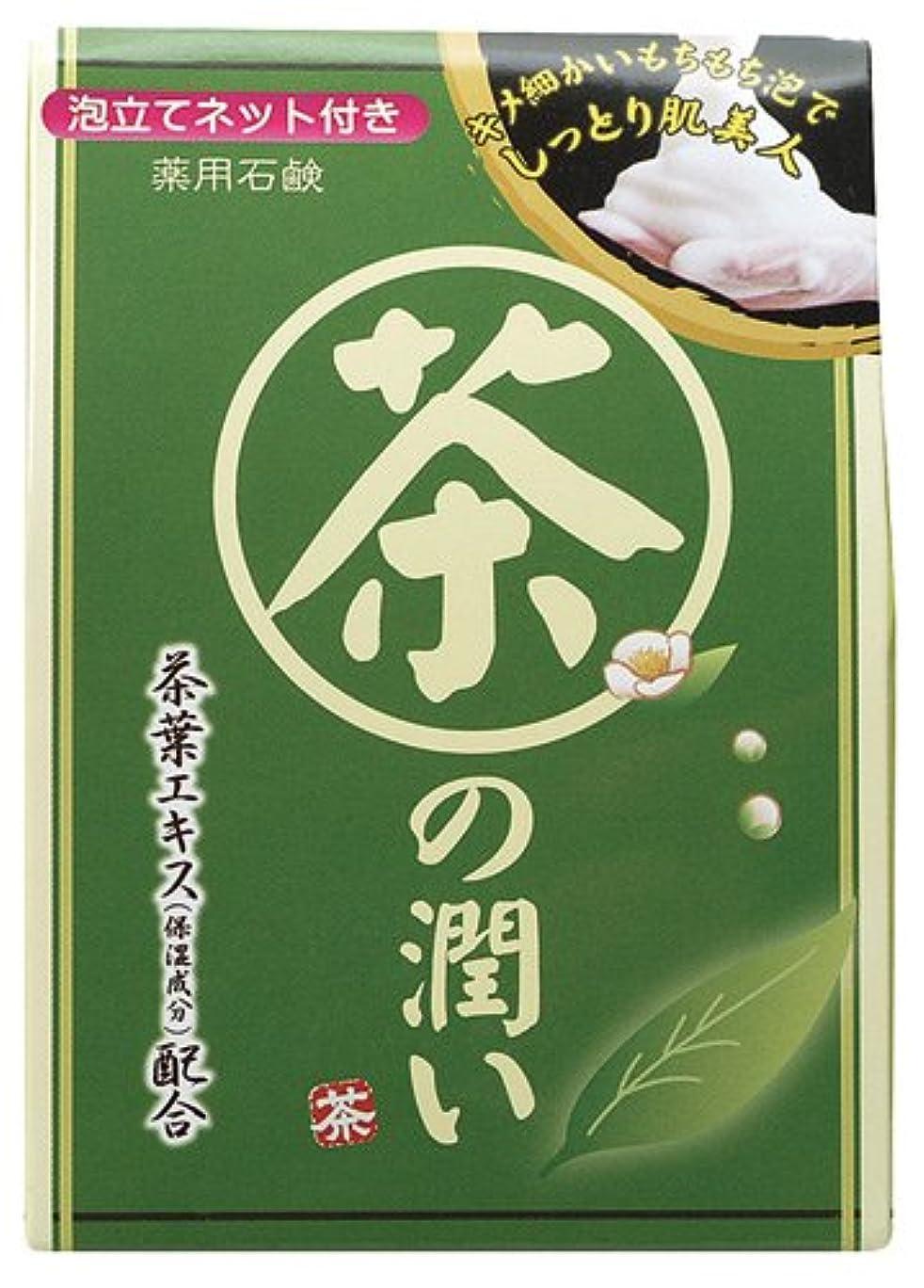 ウサギポンペイブレース茶の潤い石鹸