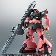 ROBOT魂 〈SIDE MS〉 MS-09RS シャア専用リック・ドム ver. A.N.I.M.E. 『機動戦士ガンダム』(魂ウェブ商店限定)