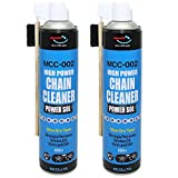 AZ(エーゼット) MCC-002 バイク用 チェーンクリーナー パワーゾル スプレー [チェーンクリーナー/チェーン洗剤/チェンクリーナー/チェン洗浄剤/チェインクリーナー] (650ml×2本)