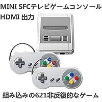 スーパーミニSFCテレビゲームシステムクラシックファミリーコンピュータテレビビデオゲームコンソールプレーヤーサポートHDMI 1080P出力内蔵HDMIケーブル/ 2つのゲームコントローラと621古典的なSFC / SNESゲーム