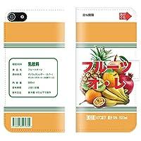 【 iris 】 手帳型ケース 全機種対応 【 P-04D 専用 】 おもしろ 面白い プレゼント パロディ ドリンク ジュース かわいい 人気 ブック型 二つ折り レザー 手帳カバー スマホケース スマートフォン