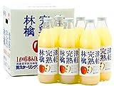 スターリングフーズ 津軽完熟林檎ジュース 白ラベル 瓶1000ml×6本入