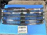 日産 純正 エルグランド E51系 《 E51 》 フロントグリル P41700-17002605