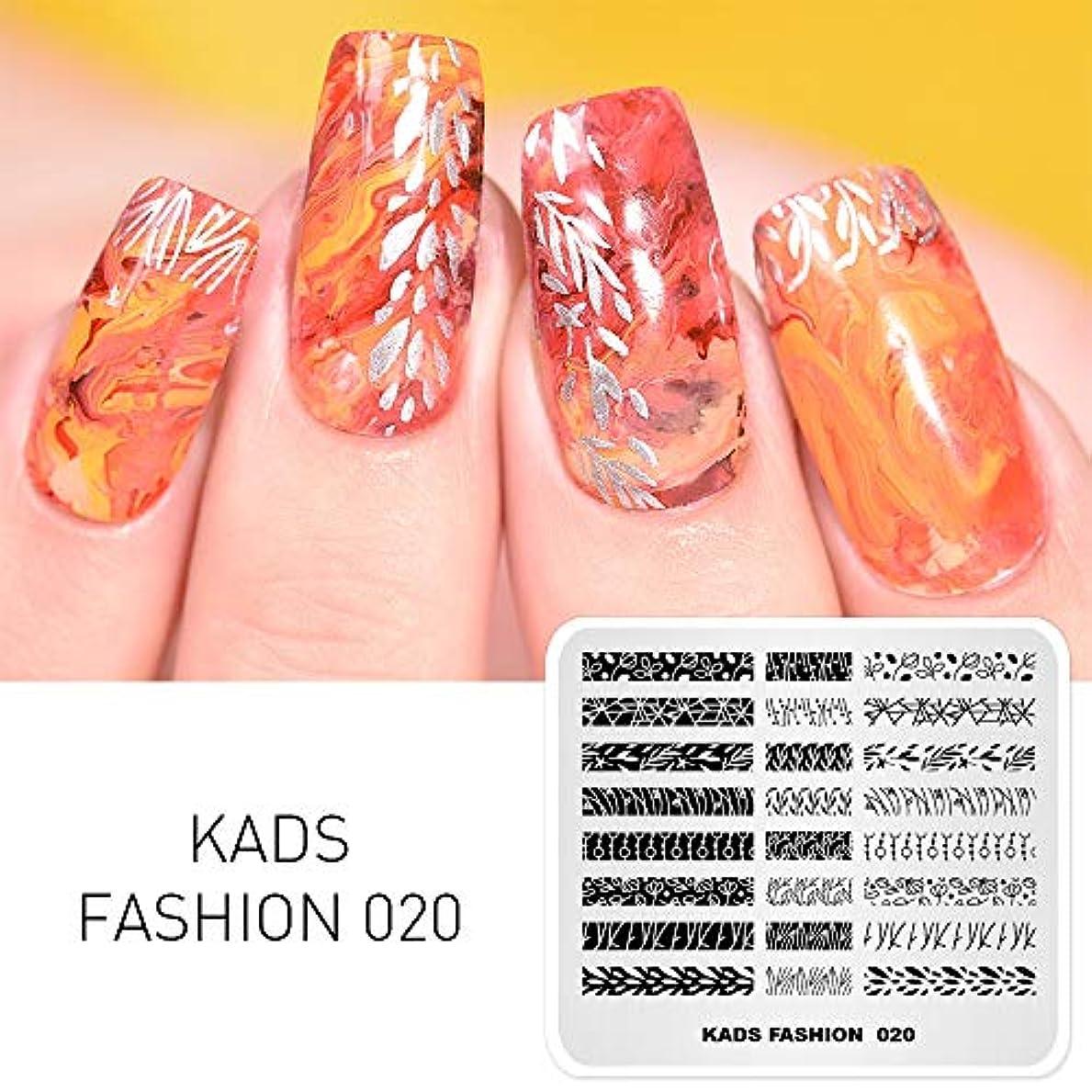 十メッセンジャー提供KADS ネイルスタンププレート ネイルステンシル ネイルイメージプレート ファッションスタイル … (FA020)