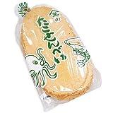 山三 20枚 たこせんべい(10袋入)