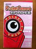 ポケットカメラ レッド