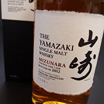 シングルモルト山崎 ミズナラ 48度 700ml THE YAMAZAKI SINGLE MALT WHISKY