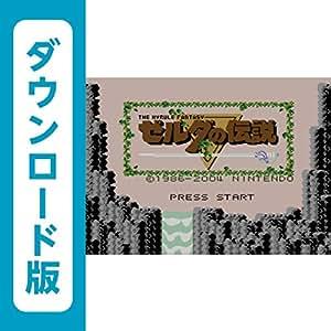 ゼルダの伝説 [WiiUで遊べるファミリーコンピュータソフト][オンラインコード]