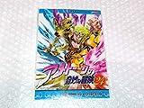 アメトーーク DVD 24巻 特典 着せ替えジャケット ジョジョの奇妙な冒険 第5部 黄金の風ジャケット アメトーク