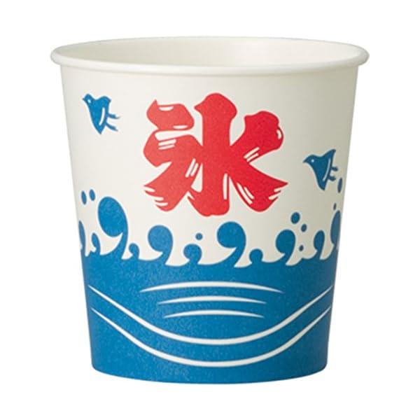 日本デキシー 業務用イベントカップ 13かき氷 ...の商品画像