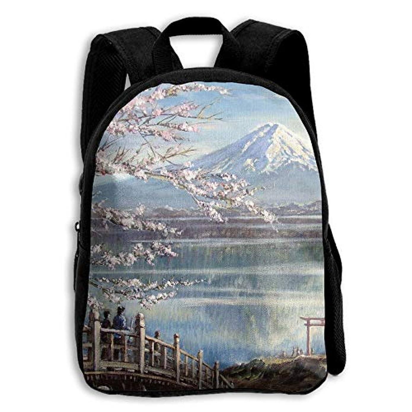 終了しましたむしろハーフキッズ バックパック 子供用 リュックサック 富士山桜の木 ショルダー デイパック アウトドア 男の子 女の子 通学 旅行 遠足
